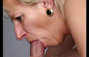 Sexy german